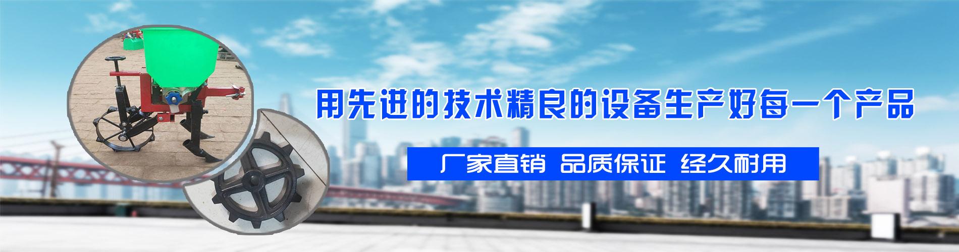 宁津县瑞瑞农机配件加工厂