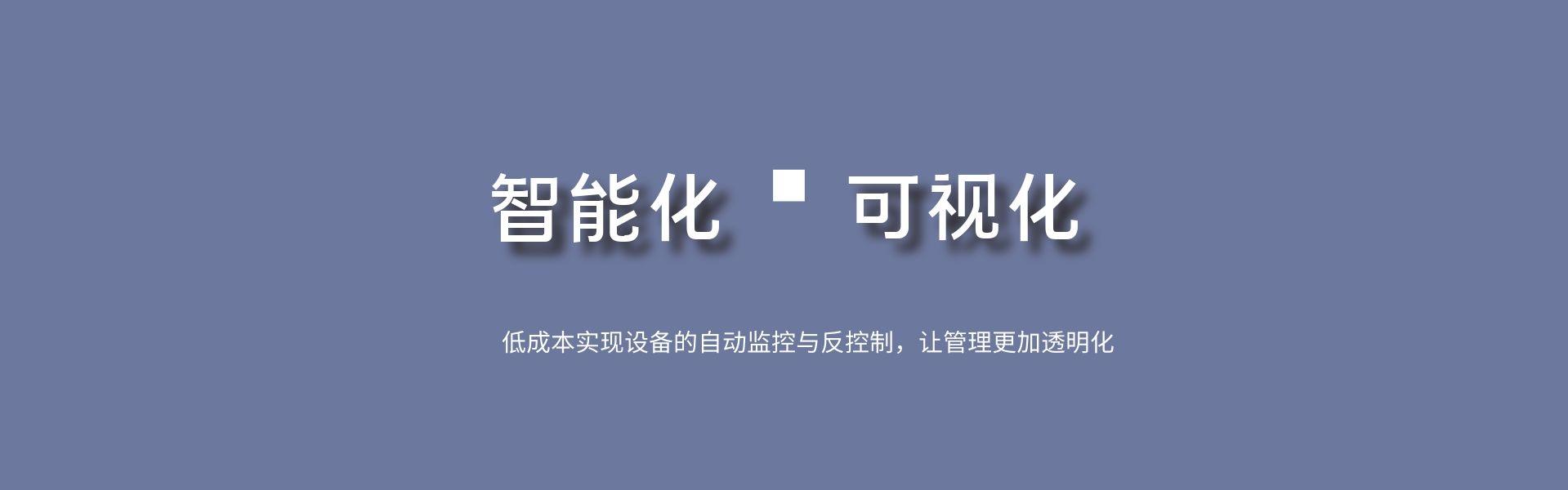 江门市又壹科技有限公司