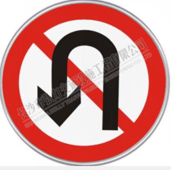 望城区交通设施标志批发,梯形减速带端头25