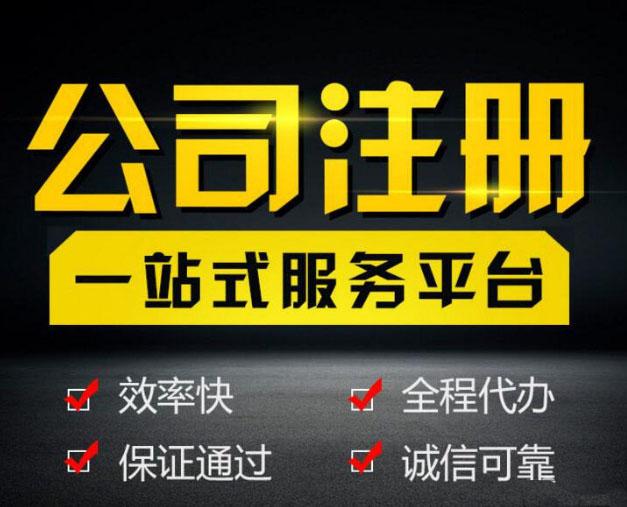 上海影视公司怎么注册 这些方法你需要了解一下_嘉定青浦公司注册_上海中经慧税网