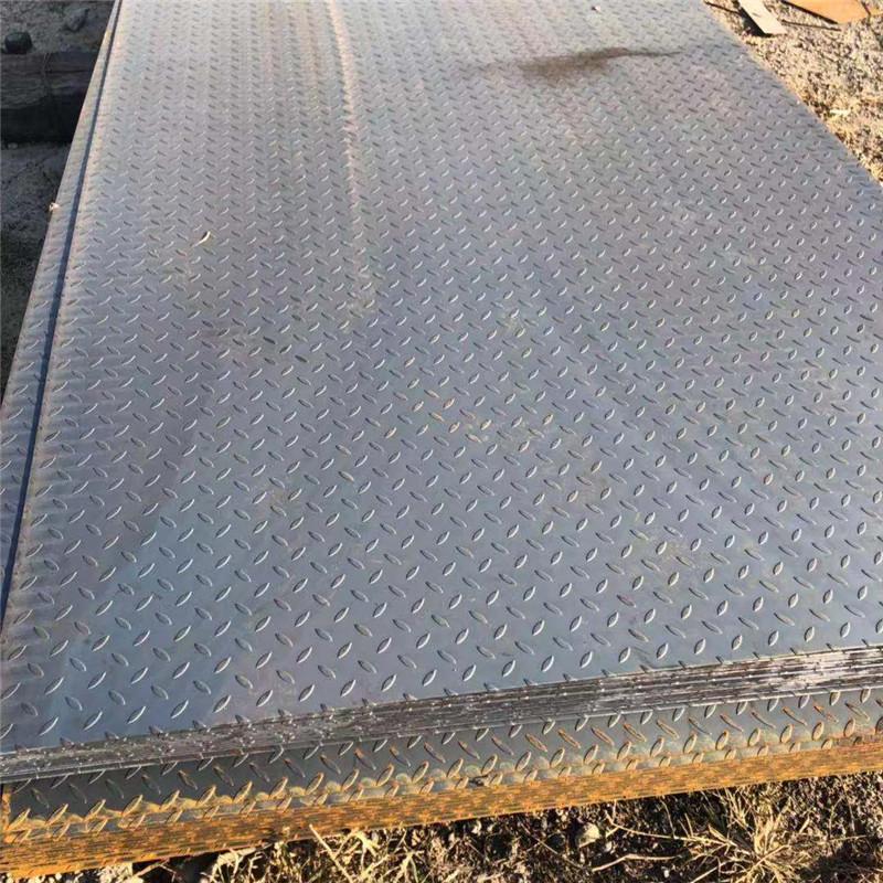 双鸭山热镀锌防滑钢板费用