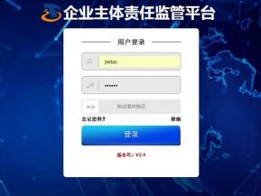 京唐港突发环境应急预案在线咨询,安全公司哪里好