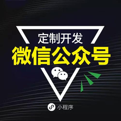 株洲湘潭公众号订制